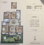 蓝爵庄园4室2厅2卫123--128平方米户型图