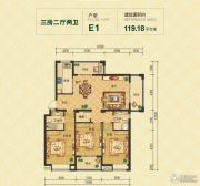 春天里3室2厅2卫119平方米户型图