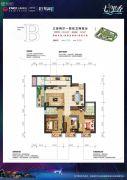融城・昆明湖3室2厅2卫122平方米户型图