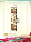 中泽纯境2室2厅1卫88平方米户型图