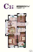 交通紫园3室2厅1卫87平方米户型图