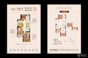 盈都江悦城3室21厅1卫0平方米户型图