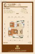 舜皇城3室2厅2卫121平方米户型图