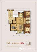 中梁・吴越首府2室2厅2卫134平方米户型图