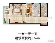 金马五区1室1厅1卫52平方米户型图