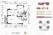 金易E世界2室1厅1卫0平方米户型图