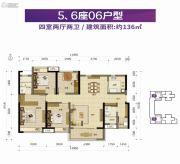 南海万科广场4室2厅2卫136平方米户型图