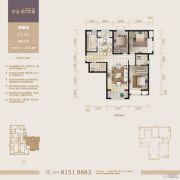 华业东方玫瑰3室2厅1卫130平方米户型图