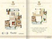 一里洋房4室2厅1卫143平方米户型图