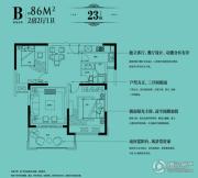 招商・北固湾2室2厅1卫86平方米户型图