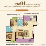 福晟钱隆城3室2厅2卫109平方米户型图