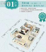 香樟林语3室2厅1卫90平方米户型图