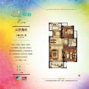 中粮朗云2室2厅1卫80平方米户型图