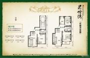 果岭湾3室2厅2卫203平方米户型图