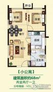 创业・齐悦花园1室1厅1卫68平方米户型图