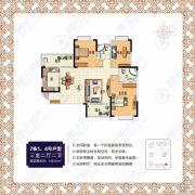 书香华庭3室2厅2卫146平方米户型图