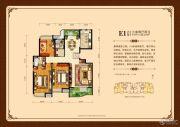 外海中央花园3室2厅2卫132平方米户型图