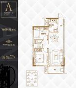 阳光城・尚东湾2室2厅1卫73平方米户型图