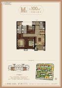 名城紫金轩3室2厅2卫100平方米户型图