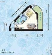 海悦长滩1室1厅1卫72平方米户型图