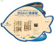 恒基碧桂园金石滩3室2厅2卫94平方米户型图