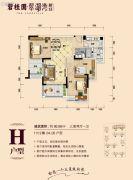 碧桂园・翠湖湾(星运山水城邦花园)3室2厅1卫96平方米户型图