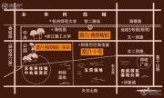 富力・西溪悦墅交通图