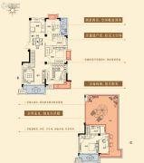 金轮星光名座生活广场4室2厅2卫143平方米户型图