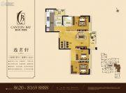 新世界凯粤湾3室2厅2卫127平方米户型图