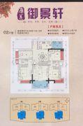 康美御景轩4室2厅2卫128--129平方米户型图