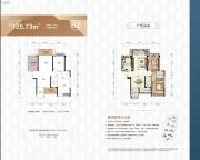 天元广场3室2厅2卫125平方米户型图