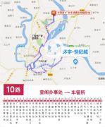 环宇・世纪城交通图