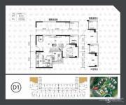 保利云山国际0室0厅0卫0平方米户型图