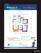 西粤京基城四期4室2厅2卫114平方米户型图
