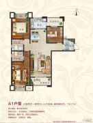 国宾府3室2厅2卫134平方米户型图