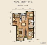 盈时・迪奥维拉・长城3室2厅1卫110平方米户型图