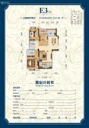 金色蓝镇3室2厅2卫117平方米户型图
