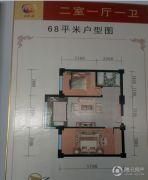 壹品园2室1厅1卫0平方米户型图