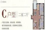 城基河畔花园2室2厅1卫0平方米户型图