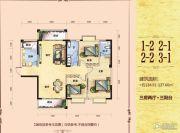 滨江华府3室2厅2卫134--137平方米户型图
