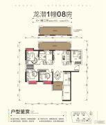 仁海・海东国际4室2厅2卫147平方米户型图