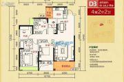 潇湘・山水城4室2厅2卫121平方米户型图