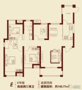 阳光城4室2厅2卫143平方米户型图