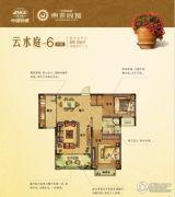 中国铁建・东来尚城2室2厅1卫89平方米户型图