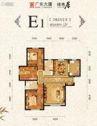 广东大厦禧粤居3室2厅1卫130平方米户型图