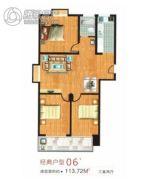 盛祥佳苑3室2厅1卫113平方米户型图