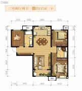 融创天朗南长安街壹号3室2厅2卫117平方米户型图
