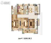 中南拂晓城3室2厅2卫106平方米户型图