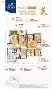 碧桂园・凯旋华府5室2厅3卫272平方米户型图