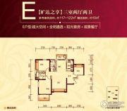 紫薇东进3室2厅2卫117--122平方米户型图